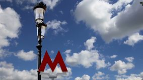 Entrance sign of the Moscow metro on a background of the sky. Russia stock footage