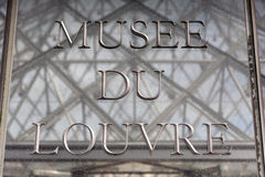 Entrance sign to the Louvre museum in Paris Royalty Free Stock Photography
