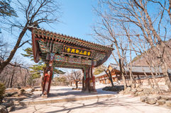 Entrance of Sinheungsa temple Royalty Free Stock Image