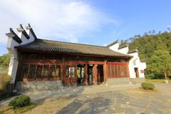 The entrance of sixiyancun park in wuyuan county, adobe rgb stock photography