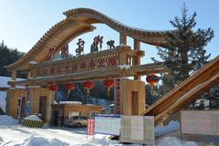 The entrance of Snow Village in Heilongjiang Royalty Free Stock Photo