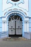 Entrance of St Elisabeth church, Bratislava Stock Image