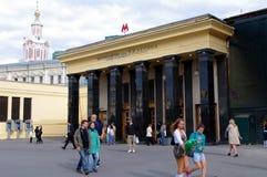 Entrance of Teatral'naya metro station Stock Images