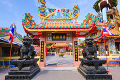 Entrance of temple at Dragon Museum is landmark for thai chinese Royalty Free Stock Images