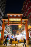 Entrance of Temple Street in Hong Kong Stock Photography