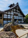 Entrance of Tenryū-ji, Heavenly Dragon Zen Temple in Kyoto, Japan Royalty Free Stock Image