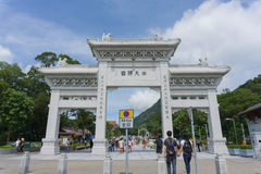 The entrance of the Tian Tan Buddha Royalty Free Stock Images