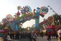 The entrance to the anime Lantern Festival in the shenzhen joy coast Royalty Free Stock Photo