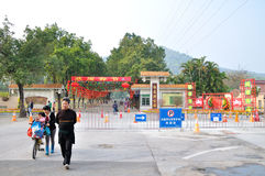 The entrance to Bailian Dong park Royalty Free Stock Photo
