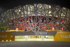 Entrance to Beijing Olympic Stadium. Main entrance to the Beijing Olympic Stadium also known as the Bird's Nest for its architecture resembling the shape of a royalty free stock image