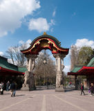 Entrance to Berlin Zoological Garden Royalty Free Stock Images