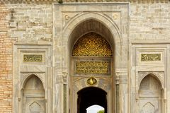 Entrance to the Blue Mosque in Istanbul Royalty Free Stock Photo