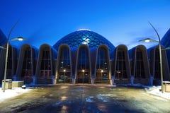 Entrance to the Botanic Garden in Milwaukee Royalty Free Stock Photo