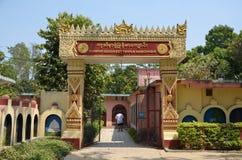 Entrance to buddhist monastery in Kushinagar, India Stock Images