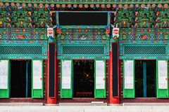 Entrance to buddhist monks temple in Korea Stock Image