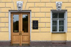 Entrance to the building of the Holy Synod of the Russian Orthodox Church, Former Senate and Synod building Royalty Free Stock Photos