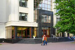 Entrance to building of Law Faculty of Belorussian State Univers Stock Image