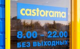 Entrance to the building materials hypermarket Castorama Stock Photos