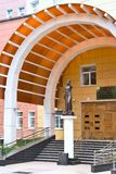 Entrance to the building of Voronezh regional court in Russia Royalty Free Stock Photography