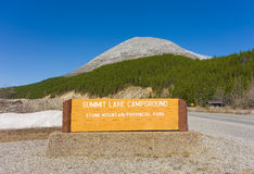 The entrance to a campground in northern canada Stock Photography