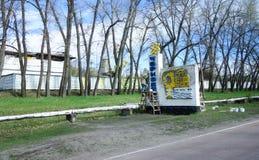Entrance to Chernobyl Stock Photo