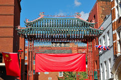 Entrance to Chinatown. In London Royalty Free Stock Photos