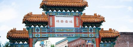Entrance to the Chinatown in downtown Portland royalty free stock images