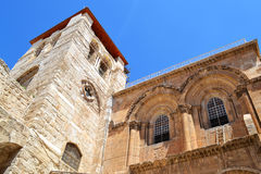Entrance to the Church of the Holy Sepulchre. Patio and the main facade. Jerusalem, Israel. Royalty Free Stock Photos