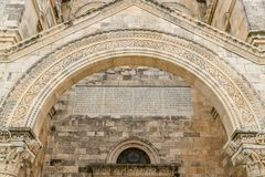 The entrance to the Church of transfiguration royalty free stock images