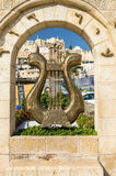 Entrance to City of David - the oldest part of Jerusalem. Israel stock photos