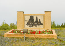 The entrance to a city in northern saskatchewan Stock Photo