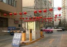 Entrance to  community. Entrance to  community in Nankai decorated with red lanterns during spring  festival  Tianjin China photoed in Royalty Free Stock Images