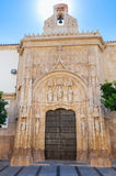 Entrance to Cordoba's Conference Center Royalty Free Stock Images