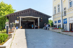 Entrance to the covered bridge in Lovech, Bulgaria Royalty Free Stock Image