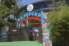 Entrance to the dolphinarium Adler, Sochi. Adler, Sochi, Krasnodar region, Russia - July 17, 2016: Entrance to the dolphinarium Adler, Sochi royalty free stock photography