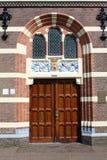 Entrance Royalty Free Stock Photos