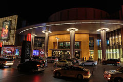 Entrance to Dubai Mall at night Stock Images