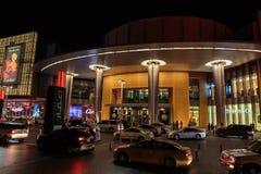 Entrance to Dubai Mall at night. DUBAI, UAE - NOVEMBER 9, 2013: Entrance to Dubai Mall at night Stock Images