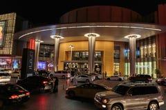 Entrance to Dubai Mall at night. DUBAI, UAE - NOVEMBER 9, 2013: Entrance to Dubai Mall at night Royalty Free Stock Photos