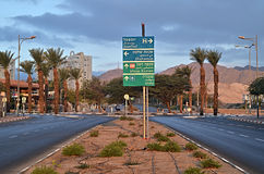At the entrance to Eilat city, Israel Royalty Free Stock Images