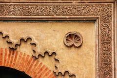 Entrance to El Badi palace.detail. Marrakech . Morocco Royalty Free Stock Photography