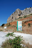 Entrance to El Torcal National Park. Royalty Free Stock Photography