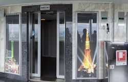 Entrance to the elevator to the observation platform of the Osta Stock Photos