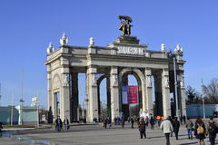 Entrance to the exhibition center. In centre of Moscow Royalty Free Stock Image
