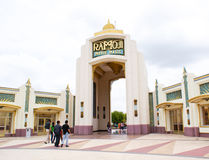 Entrance to the famous theme park, the Ramoji Filmcity, Hyderabad. Grand Entrance to the famous family based theme park, the Ramoji Filmcity, at Hyderabad Stock Photo