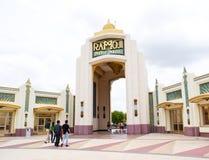 Entrance to the famous theme park, the Ramoji Filmcity, Hyderabad. Stock Photo