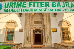 Entrance to the Fatih Mosque in Pristina Royalty Free Stock Photo