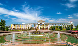 Entrance to the First President Park in Almaty, Kazakhstan Royalty Free Stock Photography