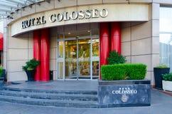 Entrance to four-star Hotel Colosseo on pedestrian street Rruga Kole Idromeno, Shkoder, Albania Stock Photography