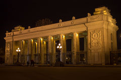 Entrance to the Gorky Park Stock Images